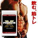 《売れてます!》筋肉 HMB プロテイン サプリ BCAA 筋トレ 増強 トレーニング サプリメント プロテインXコア シェイカー 不要《送料無料》