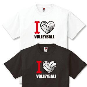 バレーボール部の部活Tシャツ「I LOVE VOLLEYBALL」激安!【送料無料】