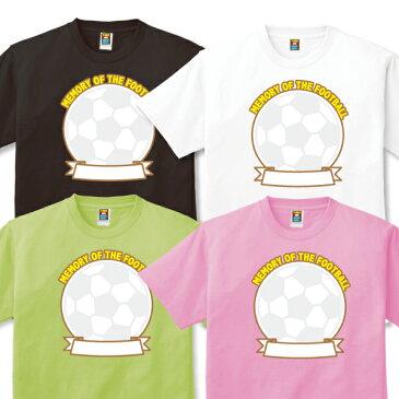 サッカー部の寄せ書き色紙Tシャツ【送料無料】