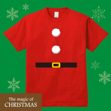 クリスマスに★【サンタになれるコスプレTシャツ】
