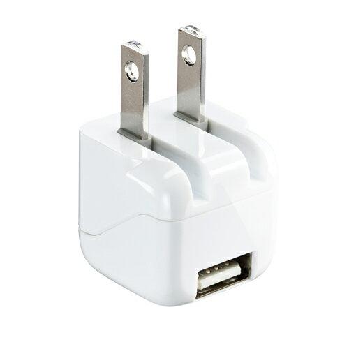 【アウトレット】 USB-ACアダプター(1A・超小型・ホワイト) ACA-IP32WN サンワサプライ