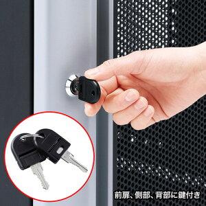 鍵付きでセキュリティ対策に最適。19インチマウントサーバーラック(24U)