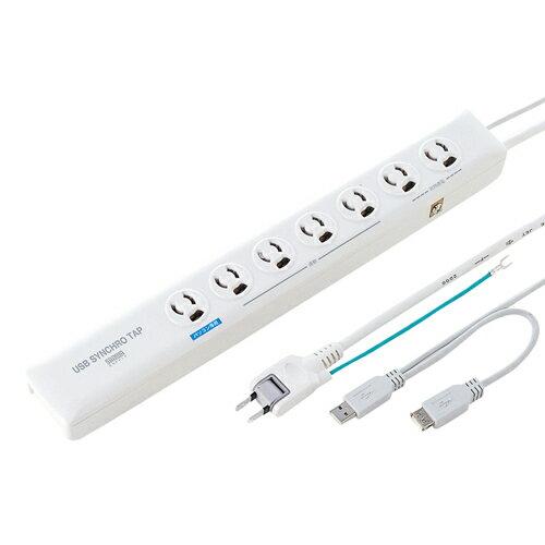 【アウトレット】 【サンワサプライ】USB連動タップ(3P・7個口・2m) TAP-RE8UN