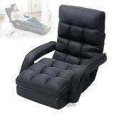 座椅子 リクライニング クッション メッシュ 通気性 背もたれ 肘付き 足置き おすすめ ブラック EEX-CH68ZBK