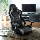 ゲーミング座椅子 肘付き レバー式 360度回転 ブラック/