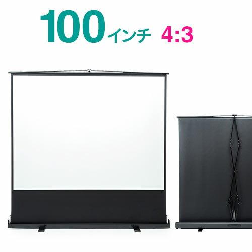 https://item.rakuten.co.jp/gekiyasu-ink/eex-psy1-100v/
