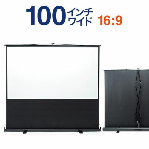 https://item.rakuten.co.jp/gekiyasu-ink/eex-psy2-100hdv/