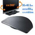 テレビ回転台(360°・手動・液晶・TV・大型・パソコン)