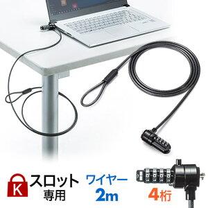 【新品・正規品】パソコン用セ...