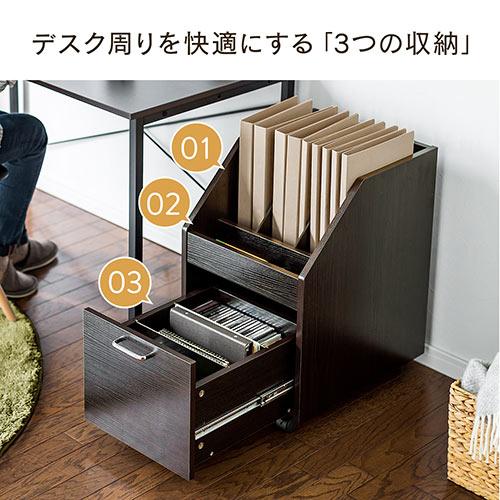 デスクワゴンブラウン木製キャビネットチェスト引き出し1段本棚小物収納100-SNW019BRサンワサプライ
