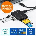 カードリーダー USBハブ付き SDカード microSDカード コンパクトフラッシュ USB3.1 Gen1 3スロット 同時認識 400-ADR327BK サンワサプライ
