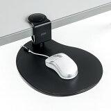 マウステーブル 360度回転 クランプ式 硬質プラスチックマウスパッド ブラック 200-MPD021BK サンワサプライ