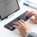 Bluetoothキーボード 折りたたみ コンパクト マグネット iPhone iPad アイソレーション パンタグラフ マルチペアリング 英字配列 400-SKB061 サンワサプライ