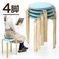 丸椅子(木製・天然木・スツール・スタッキング・ナチュラル・補助・ライトブルー・4脚)