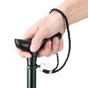 杖 ステッキ 伸縮可能 自立 3点杖 歩行補助 リハビリ 左右 両手 長さ調節 介護用品 高齢者 敬老の日 母の日 父の日 プレゼント EEX-ST04