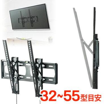 テレビ壁掛け金具 薄型 角度調節 液晶 ディスプレイ リビング 32 40 43 49 50 55 インチ EEX-TVKA004