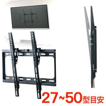 テレビ壁掛け 金具 薄型 角度調節 液晶 ディスプレイ リビング 26 32 40 43 49 50 インチ EEX-TVKA005