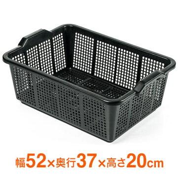 【新品・正規品】かご(バスケット・プラスチック・小物入れ・収納・メッシュ・ケース・業務用・52cm) EEX-TWOP1