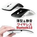 ワイヤレスマウス_Bluetooth_充電式_薄型_携帯用_複数台_Mac_Android_スマホ_タブレット_EEX-MABT01