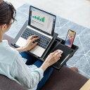 ひざ上クッションテーブル マウスパッド スマホスタンド付き ノートパソコン タブ
