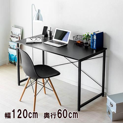 ワークデスク平机シンプルパソコン120cm幅奥行60cmフリーアドレスブラック黒100-DESKF004BKサンワサプライ