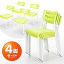 オカムラ ミーティングチェア 椅子 会議チェア 回転チェア脚張りぐるみバックビュータイプ布張り 8146RF-F