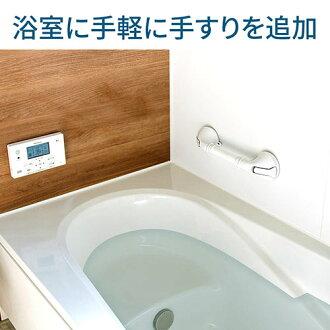 浴室手すり(強力吸盤・入浴補助・介護・風呂・浴槽・トイレ・取っ手・転倒防止・工事不要・41cm)_EEX-SUPA11B