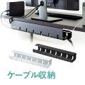 ケーブルトレーケーブルオーガナイザ配線収納隠しデスク電源タップ幅53cmEEX-CBH05