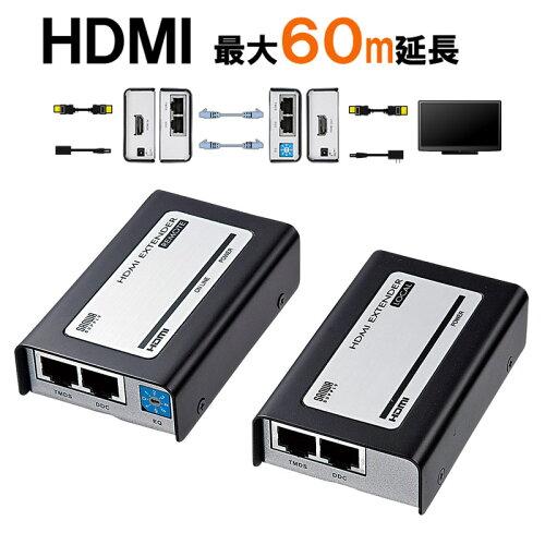 HDMIエクステンダー サンワサプライ VGA-EXHD