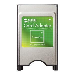 【訳あり 新品】CFをPCカードとしてパソコンに接続できるコンパクトフラッシュアダプタ ※箱にキズ、汚れあり【ネコポス対応】