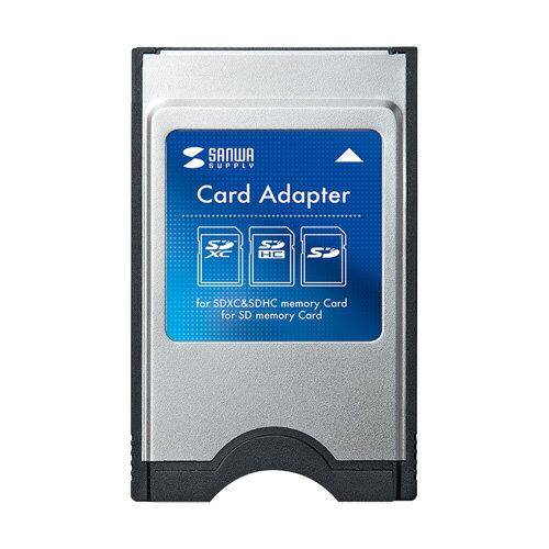 SDカードリーダー スロット SDXC SDHC SD ADR-SD5 サンワサプライ【ネコポス対応】