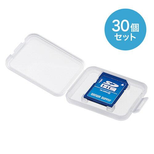 SDカードケース 30個セット クリア インデックスシール付き FC-MMC10SD-30 サンワサプライ【ネコポス対応】