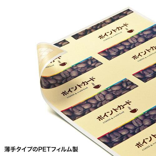 【訳あり 新品】レーザープリンタ用IDカード(ポイントカード・診察券・両面印刷・耐水・50枚) LBP-ID01 サンワサプライ ※箱にキズ、汚れあり【ネコポス対応】