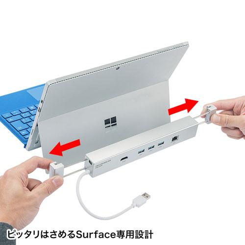 【訳あり 新品】Surface用USBハブ(USB 3.1・LAN・HDMI) ※箱にキズ、汚れあり USB-3HSS3S サンワサプライ