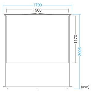 プロジェクタースクリーン(床置き式・80インチ・4:3)_PRS-Y80K_サンワサプライ