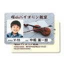 【訳あり 新品】インクジェット用IDカード(穴なし) JP-ID03 サンワサプライ