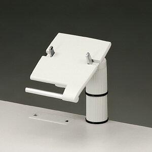 電話機を浮かせて机を有効に利用。傾斜や位置を自在に変更可能な電話台。テレフォンスタンド MR-TEL1 サンワサプライ