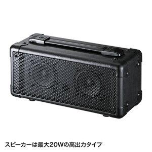 拡声器スピーカー(ワイヤレス・マイク付き)_MM-SPAMP4_サンワサプライ
