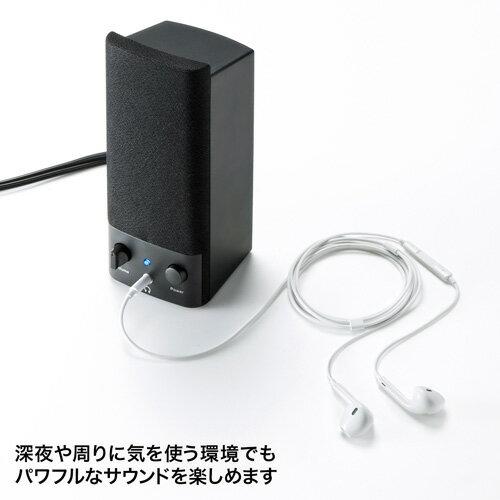 【訳あり 新品】スピーカー(オーディオ・ブラック・アンプ内蔵 ・コンパクト・ヘッドホン端子・アクティブ・パワード) MM-SPL2N2 サンワサプライ ※箱にキズ、汚れあり