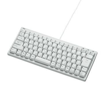 【訳あり 新品】コンパクトキーボード(ホワイト・有線) SKB-KG3WN サンワサプライ ※箱にキズ、汚れあり