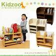 【送料無料】【あす楽】 Kidzoo(キッズーシリーズ)キッズランドセルラックワイド 自発心を促す ランドセルラック キャスター付き 収納 ワイド ネイキッズ nakids
