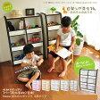 【◆】【びっくり特典あり】【送料無料】 Kidzoo おもちゃボックス 3段タイプ 自発心を促す おもちゃ箱 おもちゃ収納 おしゃれ 子供 オモチャ 収納 完成品