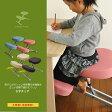 【送料無料】【あす楽】 S字チェア BC-1000 【学習椅子】【子供用イス】【学習チェア】【姿勢矯正チェア】【大人まで使えます】