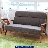 【びっくり特典あり】【送料無料】 エモソファ emo.hb Sofa EMS-2465 【エモソファー】【リビングチェア】【2人掛けソファ】【ファブリックソファ】【ミッドセンチュリー】【肘付き椅子】【エモシリーズ】