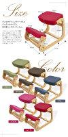【送料無料】スレッドチェアSLED-1【学習椅子】【S字チェア】【学習チェア】【姿勢矯正チェア】【健康イス】【リビングチェア】【ダイニングチェア】【スツール】【▼】