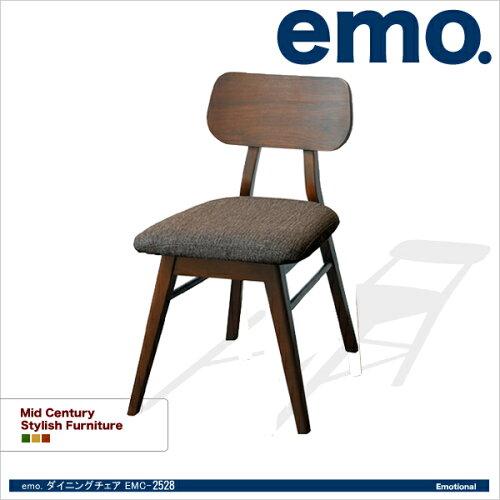 emo.ダイニングチェア EMC-2528 【emo....