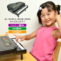 【送料無料】キッズミニピアノ【知育玩具】【おもちゃ】【教育玩具】【電子メロディ】【電子玩具】【ミニグランドピアノ】