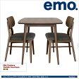 【びっくり特典あり】【送料無料】 emo.ダイニングテーブル3点セット EMT-2269+EMC-2528-3set 【エモ】【ダイニングセット】【ウォールナットテーブル】【木製テーブル】【木製チェア】【テーブルイスセット】