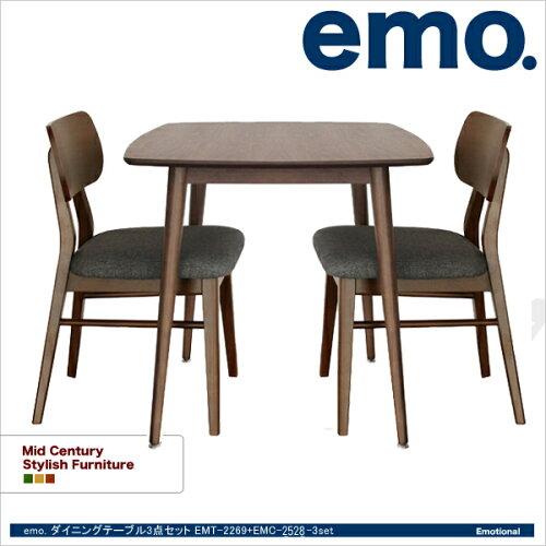 emo.ダイニングテーブル3点セット EMT-2269+EMC-2528-3set 【エ...
