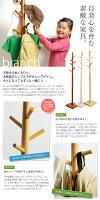 【送料無料】branchポールスタンドPH-100【ブランチポールスタンド】【木製スタンド】【コートハンガー】【衣類収納】【branch】